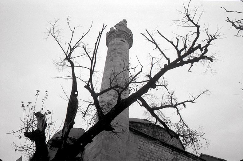 1993. Bosnie centrale.
